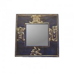 Miroir 20 cm bleu chiné design caligraphie