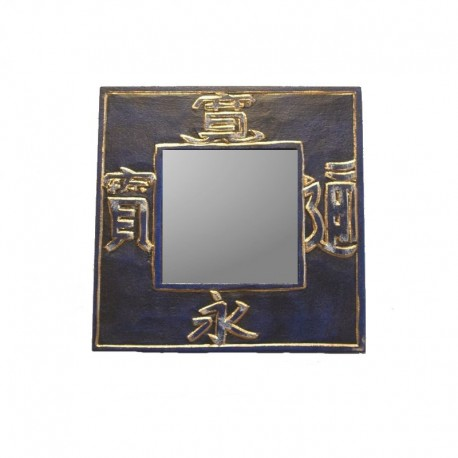 Mirror 20 cm mixed blue Calligraphy design